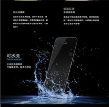 2.5d tempered glass screen protector for iphone 5,cell phone screen protector