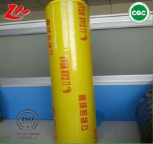food packing film pvc cling film plastic core paper roll