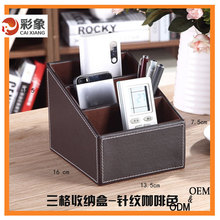 High End Brown Storage Box For Mobile Phone Holder Remote Control Pen Organizer