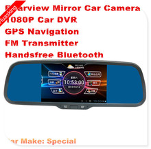 GPS+ HD DVR+Bluetooth+MP5+Android 4.0 specialized car reverse camera