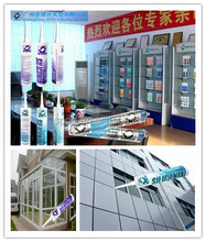 Concrete silicone sealants factory price
