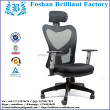 ant folding with armrest barbers chairs for sale BF8998