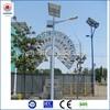 Newest High Power LED Solar Street Light 20W 30W 40W led bulbs