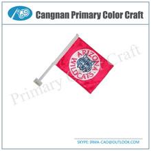 High Quality magnetic car flag car window flag Car mirror flag cover