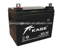 12V U1-32 lawn mower rechargeable Sealed lead acid battery
