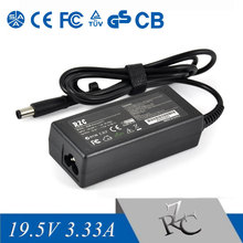 Universal 19.5V3.33A 65W laptop charger for HP