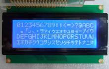 STN 2004 negative lcd 98x60 mm characters 20x4 lcd