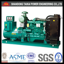best TAIKAI water cooled power generator for sale250kva with 6126ZLD engine