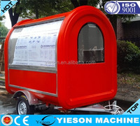 food service kiosk Food trucks for sale in china YS-FV300-2/camping car/prefabricated house mobile cargo trailer/van kiosk