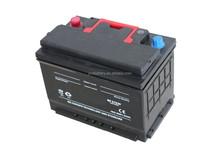 Maintenance Free Car Battery MF DIN5753912V Largestar