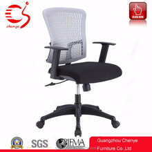 Modern Malaysia Furniture Export Mesh Chair Office Furniture