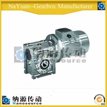 CE certificated NMRV gearbox worm speed reducer, high quality gear box with brush DC motor