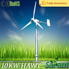 Rated 10KW 120V-500V family wind turbine generator