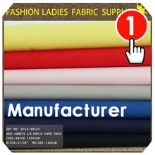 modern fabric corner tc poplin wholesale cotton poplin fabric