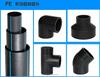 Polyethylene Plastic Tube dimensions Plumbing Supplies