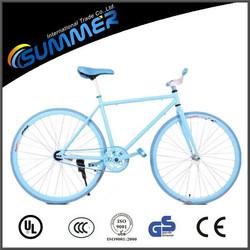 2015 higher grade 700c beautiful fixed gear bike, fixed bike, road bike