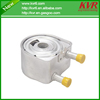 aluminum car engine oil cooler used in PEUGEOT / RENAULT 806/306 Hatchback / Chassis / BOXER Bus / 807 oem 1103.H4