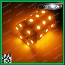 12v automotive led light 7443/990/992A LED