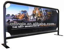 market dipslay Event Barrier Banner for all types of events