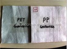 geotextile production line/filament geotextile production line/needle punched geotextile production line
