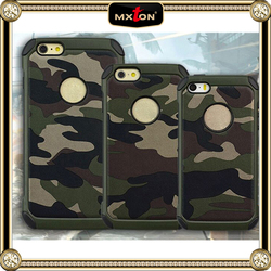 Plain Military Camouflage Case For Iphone 5