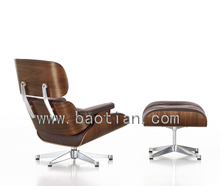 Baotian Furniture eames chair set with imported cow leather