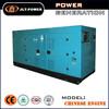 diesel power generator!!! 8kw to 30kw New style super silent Water cooled yangdong diesel generator