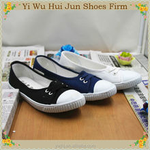 Have Male And Female Sports Shoes Comfortable Casual Shoes(HJFL023)