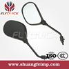 ZF001-65 FLYQUICK High Quality Motorcycle Body Plastic Parts,motorcycle back mirror,plastic mirror for SUZUKI RG110