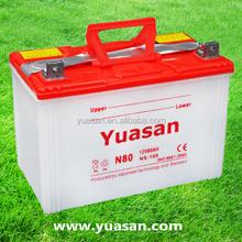 12V 80AH Yuasan Producing Dry Charge Car Lead Acid Automobile Battery --N80
