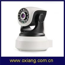 full hd zoom ip/network camera &p2p external microphone
