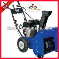 High quality 9HP tractor snowblower with CE