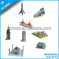 3D puzzle-8kinds mini building series(51pcs)/3D paper puzzle