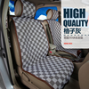 Newest 100% Cotton Custom Printing Fabric Cushion Car Seat Cover