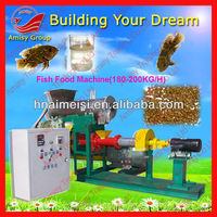 DSP-60 Pellets Mill for Making Fish Food from China (video is Available) 0086 371 65866393
