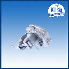 Hot Sale Drop Forged Right Angle Scaffolding Coupler Scaffolding Double Coupler