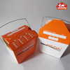 Special Round Base Noodle Packaging Box
