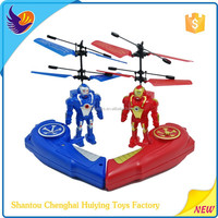 2015 Newly funny plastic r c toy for wholesale with LED