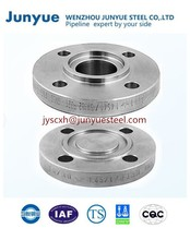 Forging ASTM 304 ring groove face stainless steel flanges