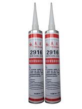 One component polyurethane adhesive sealant