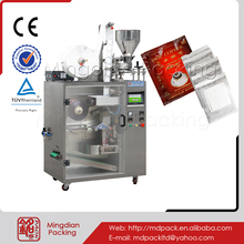 MD181 Industrial multi function coffee machine