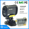 Digital Video Camera with WiFi 12MP 170 Degree wide angle1080P Camcorder Professional Video Cam