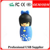 2016 basketball clothes funny luxury USB pen drive flash drive Alibaba China gift , Free sample