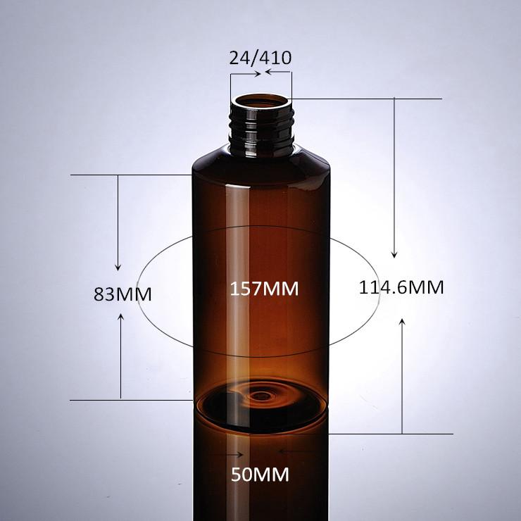 AMBER-150ML (1).jpg