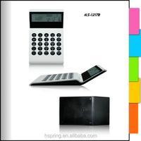 basic keytone 8 digital promotional calculator