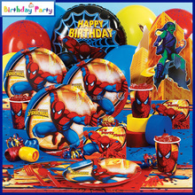 disposable paper theme party supplies and party decorations for kids birthday
