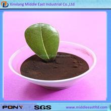 A variety of specifications price of alkali lignin alkaline lignin