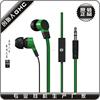 2015 NEW mp3 earphone manufacturer promotion earphone