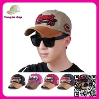 high crown manufacturers in mexico applique embroidery Caps and hats brown leather brim baseball caps