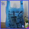 Plastic vest carrier handle bag for supermarket